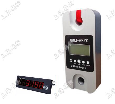 无线标准测力计