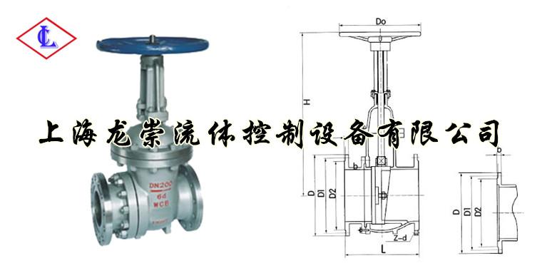 概述 PZ41H排渣闸阀 PZ41TC陶瓷排渣闸阀适用于公称压力1.6到6.4MPa,工作温度零摄氏度到一百摄氏度的火力电站水利系统及水利工程的灰浆排放系统管路上,切断或接通管路中灰水混合物,渣水混合物。 结构特点 1.PZ41H排渣闸阀 PZ41TC陶瓷排渣闸阀适用于电厂、冶金和水泥等行业的煤粉、灰渣等物料的输送管线,起到截止和通流的作用。 2.