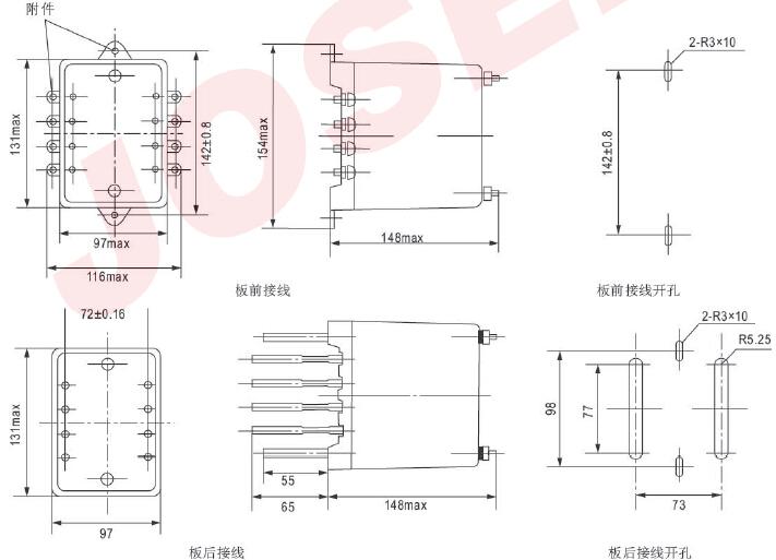 电路 电路图 电子 原理图 711_513