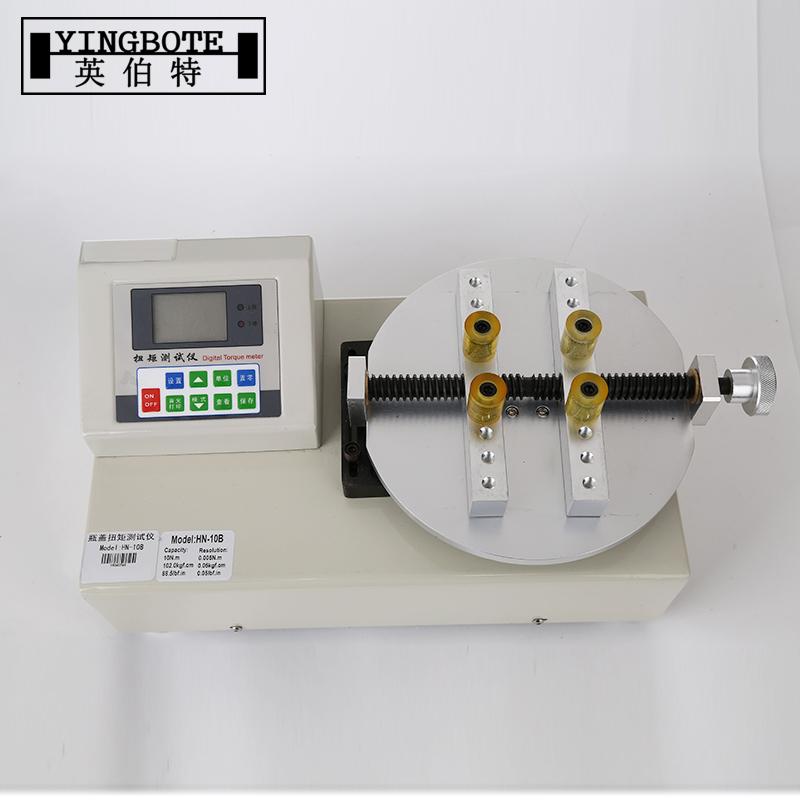 瓶盖扭矩测试仪多功能扭力测试仪价格