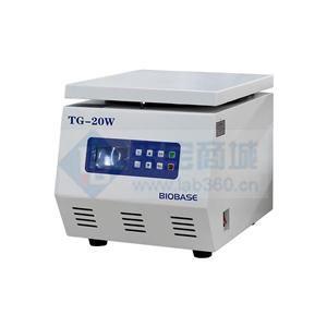 TG-20W台式高速离心机