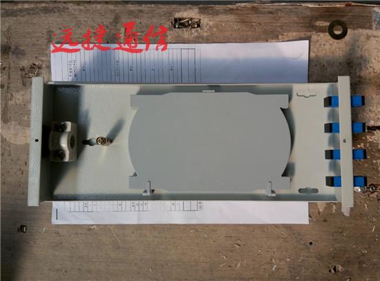 谷瀑环保设备网 工业网络设备 网络机柜 宁波市远捷通信设备有限公司