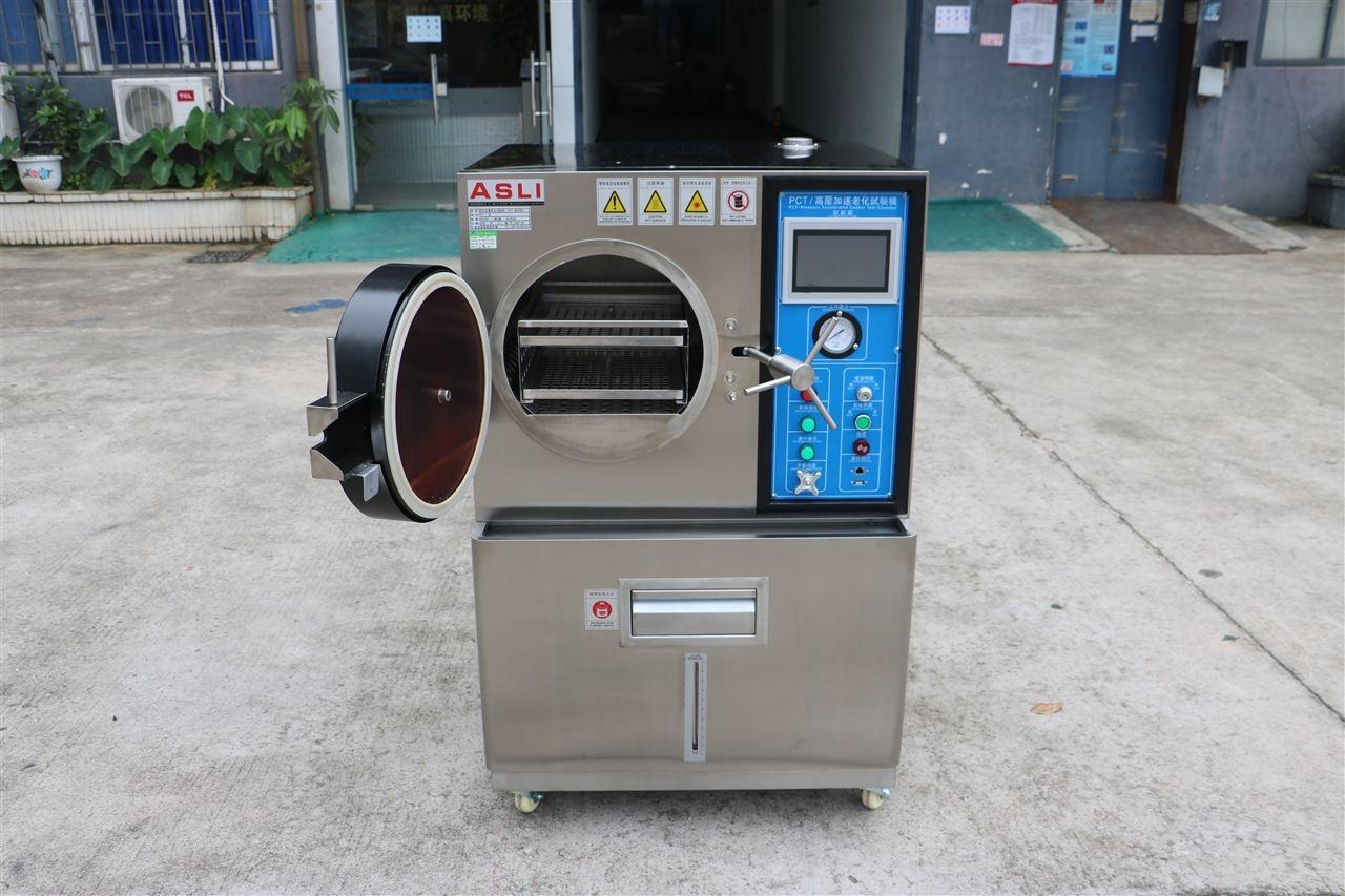 触摸屏PCT高压加速老化试验箱生产厂家