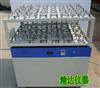 JDWZ-2580双层大容量摇瓶机