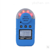 澳洲新仪器氨气检测报警器