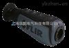 MLS-224b手持式夜视热像仪