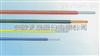 AF-200、AF-260氟塑料安装电线