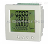 SDY960C5多功能网络电力仪表