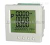 SDY960C9多功能諧波監測表