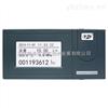 FX2000F流量无纸记录仪