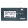 FX2000H热量积算仪