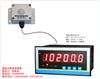 YK-GZD-A/L分体式光照度控制仪,量程0-65535LUX,RS485通讯接口
