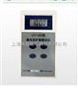 LCT—GX3宽范围漏电保护器测试仪