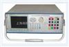 DH3032B多功能继电保护校验仪