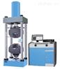 WAW1000kN/2000kN电液伺服单空间拉力试验机