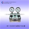 手动箱式气压源 箱式气压源