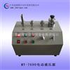 电动液压源 电动气压源 全自动压力源