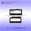 矩形膜盒压力表 膜盒压力表