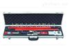 BY7500高壓無線核相儀
