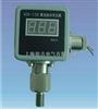 VIB-15D数显振动变送器
