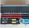 WHX-700A高壓無線核相儀