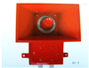 TBJ-100钢厂专用一体化声光报警器