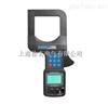 ETCR7000A-大口径钳形漏电流表
