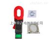 ETCR2000E+-高端多功能钳形接地电阻仪
