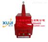 SUTEHJ6,10kv精密电压互感器