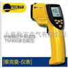 TM900多功能红外测温仪