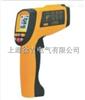 GM1650红外测温仪