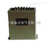 HL11-E1 0.02级电流互感器