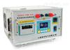 ED0204-50型(50A)变压器直流电阻测试仪