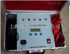 ZGY-3A数字式直流电阻测试仪