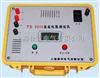 TD-3315直直流电阻测试仪