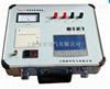 TE2110变压器直流电阻测试仪
