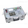 GKC高压开关机械动特性测试系统