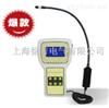 HDWG-IISF6气体定量检漏仪(便携式)
