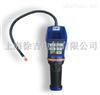 XP-1ASF6气体定性检漏仪(进口、手持式)