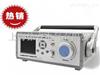 HDWS-242微機型 便攜式SF6氣體微水測量儀(露點儀)