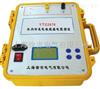 YTC2678水内冷发电机绝缘电阻测试仪