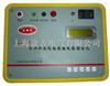 XZC38水内冷绝缘电阻测试仪