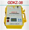 GDKZ-38水内冷发电机绝缘电阻测试仪