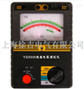 YG5000绝缘电阻测试仪