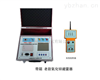 OMBL-F(箱型)无线氧化锌避雷器阻性电流分析仪