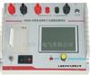 OMZK发电机转子交流阻抗测试仪