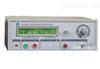 PC40B-1数字绝缘电阻测试仪(高阻计)