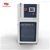 郑州长城科工贸HX-系列低温恒温循环器厂家供应