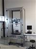 汽车空气弹簧静态力学试验机