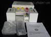小鼠血管内皮抑素ELISA检测试剂盒